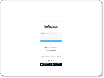"""http://instagram.com/p/bI0NtDMO8a/"""""""