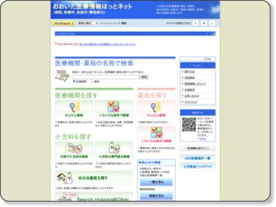 http://iryo-joho.pref.oita.jp/