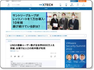 http://itpro.nikkeibp.co.jp/article/NEWS/20121130/441161/