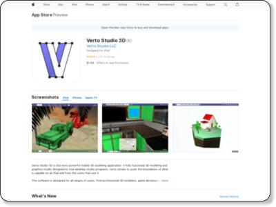 http://itunes.apple.com/us/app/verto-studio-3d/id417187334?mt=8#