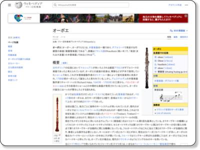 http://ja.wikipedia.org/wiki/%E3%82%AA%E3%83%BC%E3%83%9C%E3%82%A8