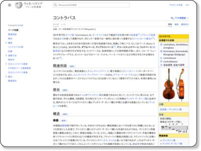 http://ja.wikipedia.org/wiki/%E3%82%B3%E3%83%B3%E3%83%88%E3%83%A9%E3%83%90%E3%82%B9