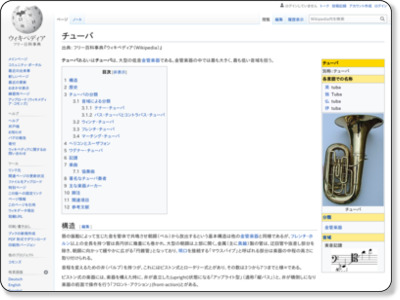 http://ja.wikipedia.org/wiki/%E3%83%81%E3%83%A5%E3%83%BC%E3%83%90