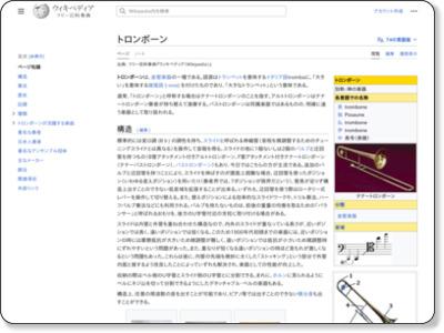 http://ja.wikipedia.org/wiki/%E3%83%88%E3%83%AD%E3%83%B3%E3%83%9C%E3%83%BC%E3%83%B3