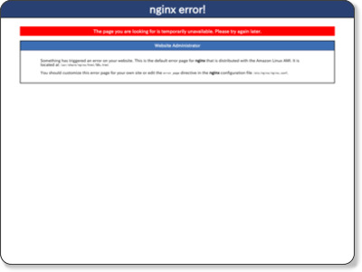 http://japan-indepth.jp/?p=34503