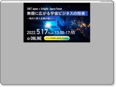 http://japan.cnet.com/news/business/35023591/