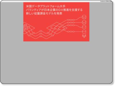 http://japan.zdnet.com/release/30000664/