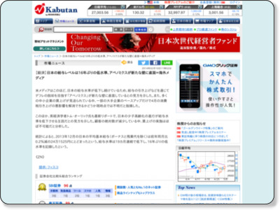 http://kabutan.jp/news/marketnews/?b=n201402100116