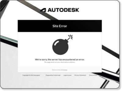 http://labs.autodesk.com/utilities/factory_modz/
