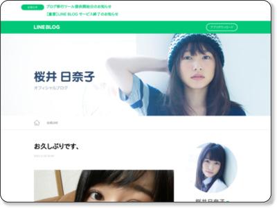 http://lineblog.me/sakuraihinako/