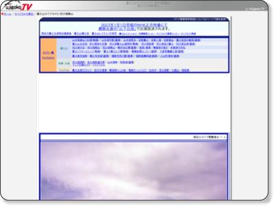 http://live.fujigoko.tv/?n=25