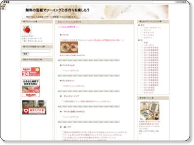 http://lovepop20.blog32.fc2.com/blog-entry-16.html