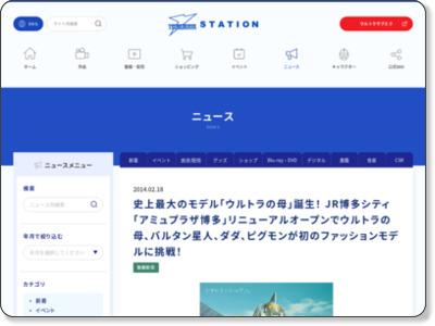 http://m-78.jp/news/n-2366/