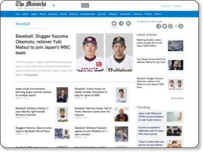 http://mainichi.jp/enta/sports/baseball/amateur/10kurojishi/character/