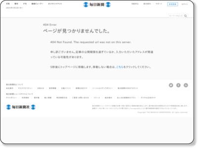 http://mainichi.jp/select/news/20121116dde018040061000c.html