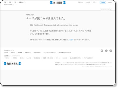 http://mainichi.jp/select/news/20130106k0000m030082000c.html