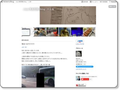 http://masa-masa-masa.hatenablog.com/entry/20120423/1335181174