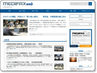 http://mf.jiho.jp/servlet/mf/index.html