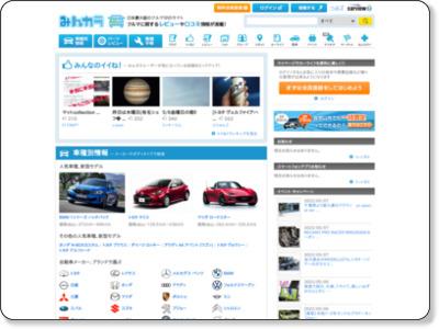 http://minkara.carview.co.jp/