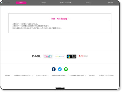 http://miss-flash.jp/vote/190/show