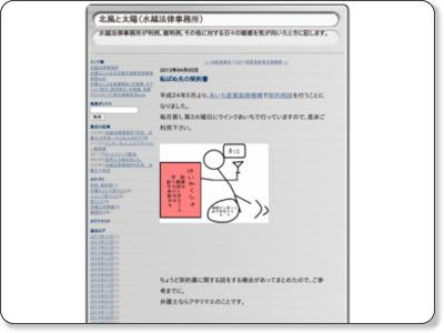 http://mlo.sblo.jp/article/64497271.html?1400815656