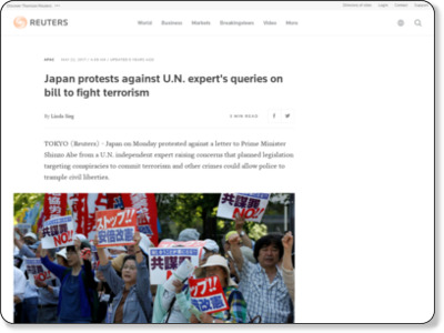 http://mobile.reuters.com/article/idUSKBN18I0CG