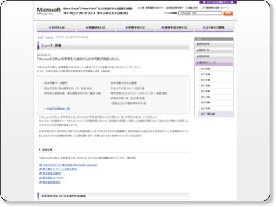http://mos.odyssey-com.co.jp/news/2010/0512.html