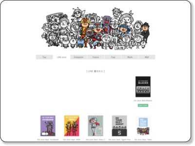 http://capture.heartrails.com/400x300/cool?http://nakatabench.main.jp/stamp/stamp01/menu.html