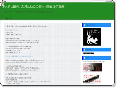 http://nekobungu.blog.fc2.com/blog-entry-301.html