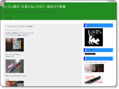 http://nekobungu.blog.fc2.com/blog-entry-88.html