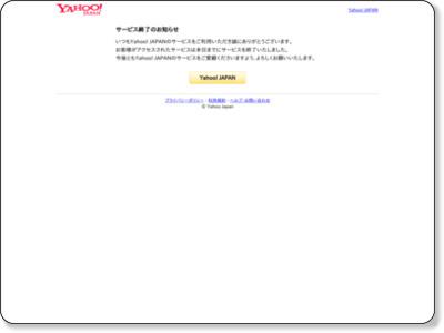 http://netallica.yahoo.co.jp/news/20121224-00000001-watcher
