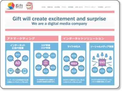 http://new-gift.jp/