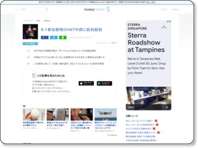 http://news.livedoor.com/article/detail/7139693/