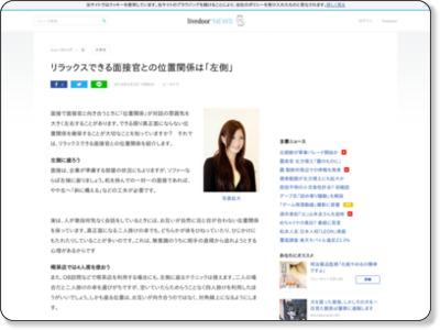 http://news.livedoor.com/article/detail/8497197/