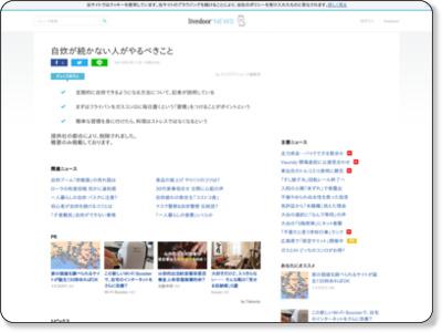 http://news.livedoor.com/article/detail/8524066/