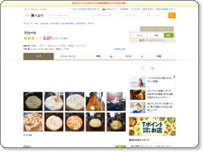 http://news.mynavi.jp/articles/2012/02/03/hayabusa/index.html