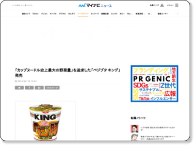 http://news.mynavi.jp/news/2014/02/19/238/