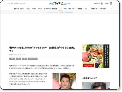 http://news.mynavi.jp/news/2016/10/28/334/