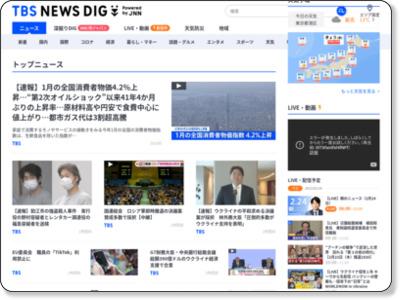 http://news.tbs.co.jp/newseye/tbs_newseye5178302.html