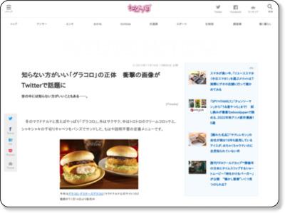 http://nlab.itmedia.co.jp/nl/articles/1211/16/news061.html