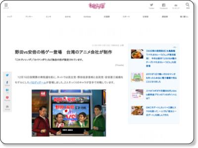 http://nlab.itmedia.co.jp/nl/articles/1212/12/news121.html