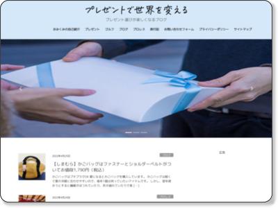 http://o-look.jp/