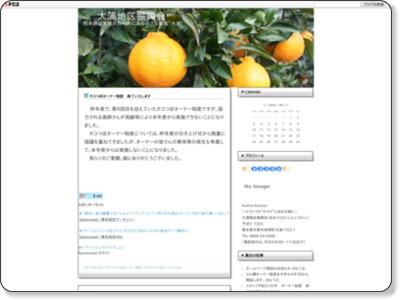http://ooura.blog113.fc2.com/blog-category-10.html