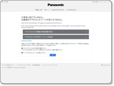 http://panasonic.jp/dc/gh3/yoyaku/
