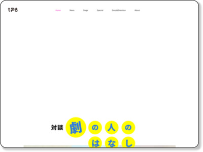 http://people-purple.com/