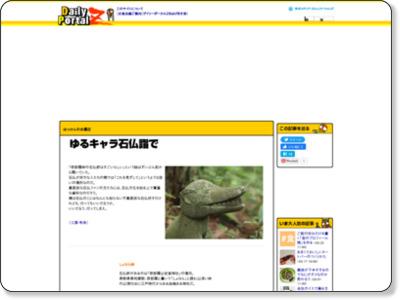 http://portal.nifty.com/2010/07/07/c/