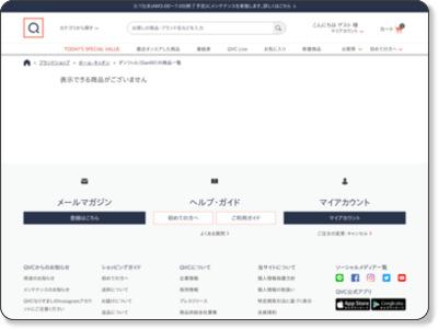 Danfill(だんふぃる)