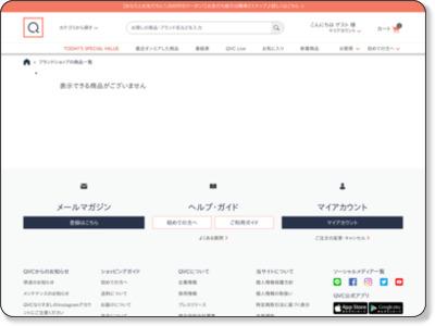 Lookmagic(るっくまじっく)