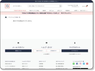 SAIO(さいおーしるく)