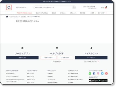PURITY(ぴゅあてぃ)